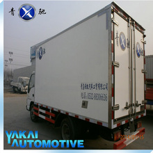 1ton refrigerated small trucks/mini refrigerated van for sale