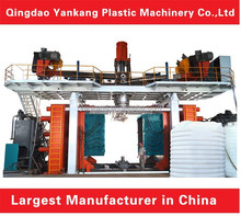 large size blow molding machine/plastic water storage tank making machine