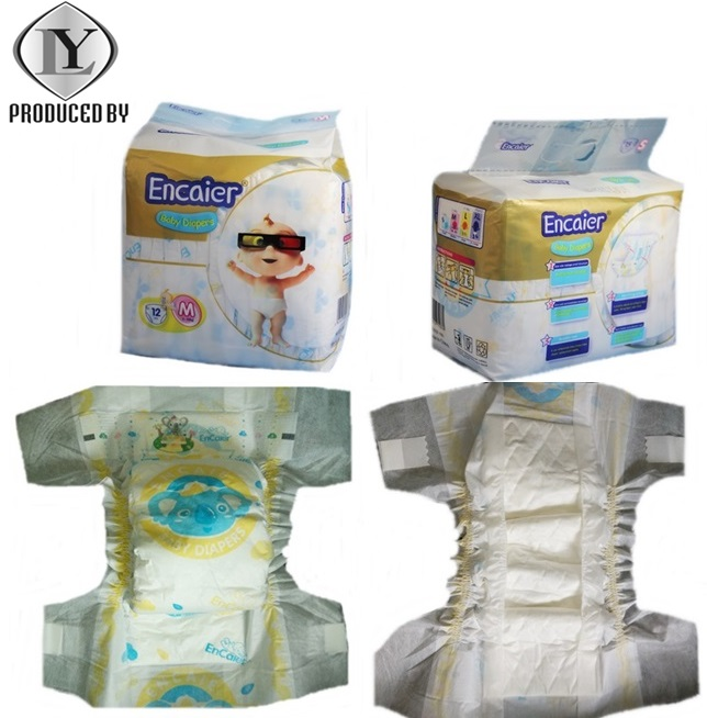 Cheap Sleepy Disposable Baby Diaper In bales