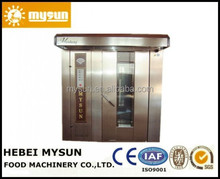 Pie Shop Top Quality Commercial Bread Making Equipment