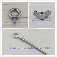 Rigging Hardware JIS B 1168 Lifting Eye Bolt Small Eye Bolts and Nuts Manufacturer