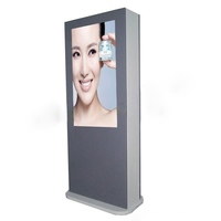 42 inch lcd touch screen monitor Digital Signage