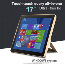 cheap capacitive small touch screen monitor 17 inch tablet pc