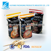 TOP QUALITY Safety Food Grade Gravure plastic bags for high energy biscuits packaging