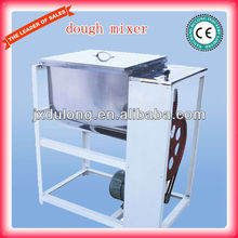 CE approved stainless steel industrial horizontal dough spiral mixer