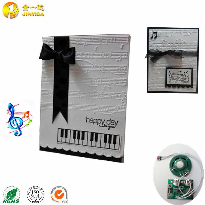 Novelty animated handmade musical christmas cards