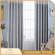 Novelty new fashionable grey hotel blackout window curtain drapes