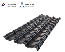 Prime metal corrugated roofing tile/color coated steel roofing sheet/ppgi ppgl dx51d