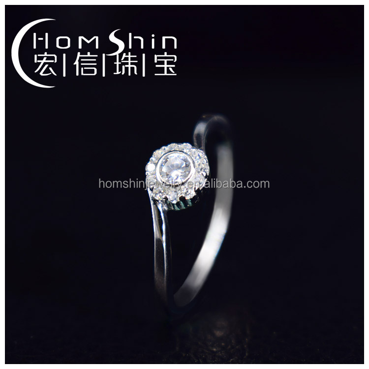 Elegant style Sunflower silver ring
