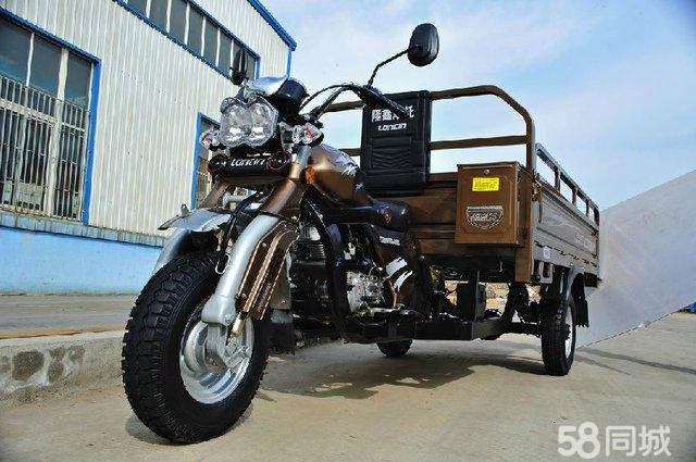 China 3000kg 200cc /250cc cheap adult tricycle motorcycle in dubai /indian motor tricycle