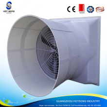 HS-1460frp fiber-glass heavy duty belt driven industrial air cooling exhaust cone fan