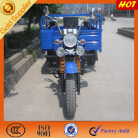 Lifan 200cc van cargo tricycle