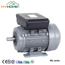 ML series aluminum housing single-phase capacitor start asynchronous motor