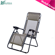 Wholesale luxury Flexible Adjustable Folding Chaise Lounge Chair For Indoor