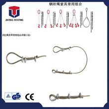 galvanized endless rope lifting for crane, wire cable steel sling