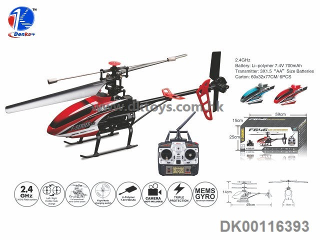 MJX F646 2.4G 4CH RC Remote Control Helicopter With Servo LCD Screen