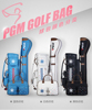 Beautiful Custom Made Golf Bags Sets Golf Bags Series For Lady