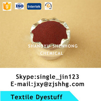 Disperse Yellow 82 #8GFF 100% disperse dyes for polyester fabric dye