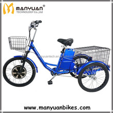 taken off models front motor 3 wheel electric tricycle