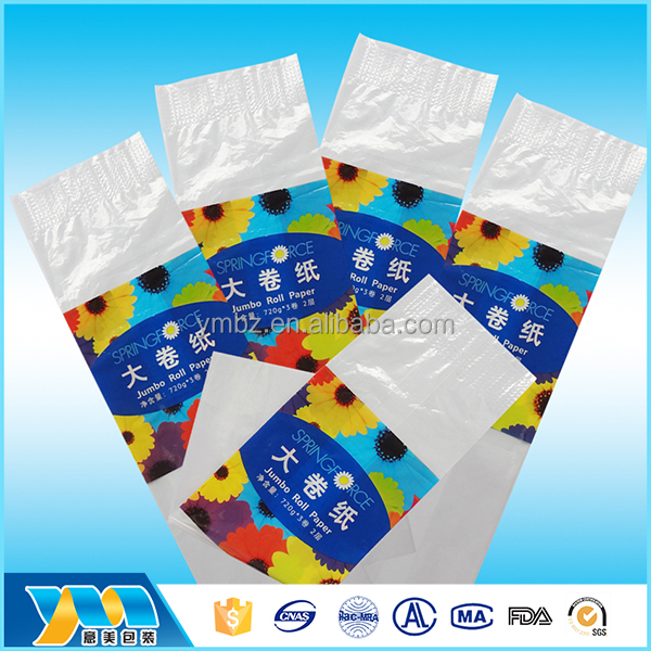 New product custom durable printed packaging tissue paper