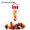 Infused Fruit Infusion Bpa Free Infuser Food Packaging Containers Sport Plastic Water Bottle With Grip
