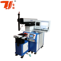 YAG welding machine laser with perfect welding effect from Taiwan Taiyi brand china alibaba online product