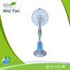 "New Design Fan +Humidifier 2 in 1 16"" Water Mist Fan"