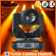 Pro High Performance Dual Prism Sharpy 7R 230W Beam Moving Head Light