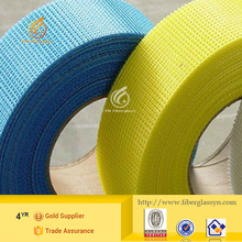 Fibreglass mesh fabric with competitive price in yuniu
