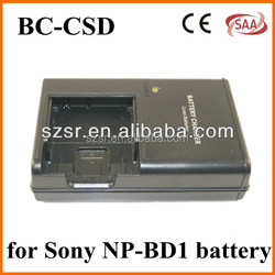 For Sony BC-CSD digital camera solar charger 4.2V