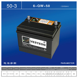 OEM brand 12v150ah lithium ion car battery dry charged
