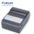 58mm small bluetooth mobile thermal receipt printer