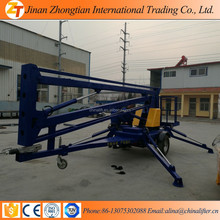8-14m small compact trailing boom lift ladder hydraulic telescopic boom lift