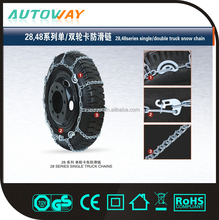 "V-VAR"" across the cross Snow chains for SUV and Truck car ,tire chain Supply Chain"