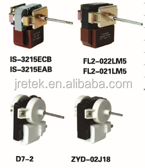 Shaded pole fan motor for refrigerator parts