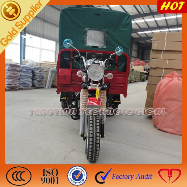 new Three wheel tricycle with carriage for sale /hot cargo tricycle from China/3 wheeler motorcycle