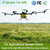 High efficient agricultural spray drone uav sprayer with intelligent memory function