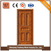 /product-detail/2016-china-factory-cheap-natural-wood-veneer-door-skin-60493304578.html