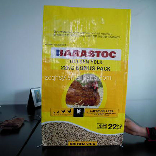 high quality packaging chicken feed bag 50kg