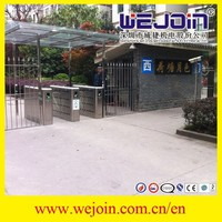 Stainless steel pedestrian control system wholesale automatic speed gate flap barrier automatic flap barriers system AC220V/110V