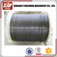 China Supplier galvanised stainless steel wire rope mesh