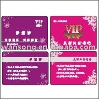 business vip card