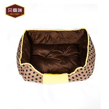 Coffee soft warm Dog Bed Pet Nest