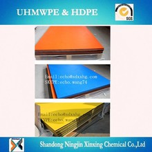 HDPE multi layer sheet/HDPE plastic two color board/three layer two color HDPE plate