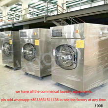 Hotel Commercial Washer Series for 15-150kg best price with CE