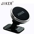 New arrival high quality popular strong sticky dash car magnetic mobile phone stand