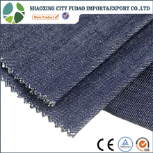 Carded slub cotton denim fabric wholesale for jeans