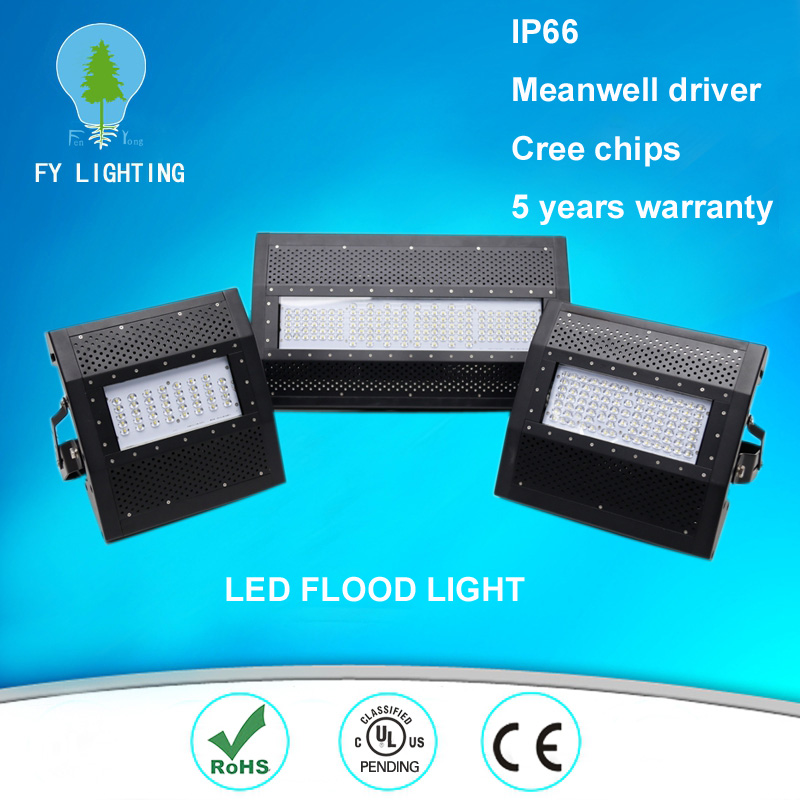 manufacturer wholesale 70w 80 watt 300w high power durable energying saving led floodlight