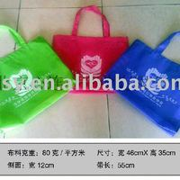 OEM Supermarket Shopping Bags
