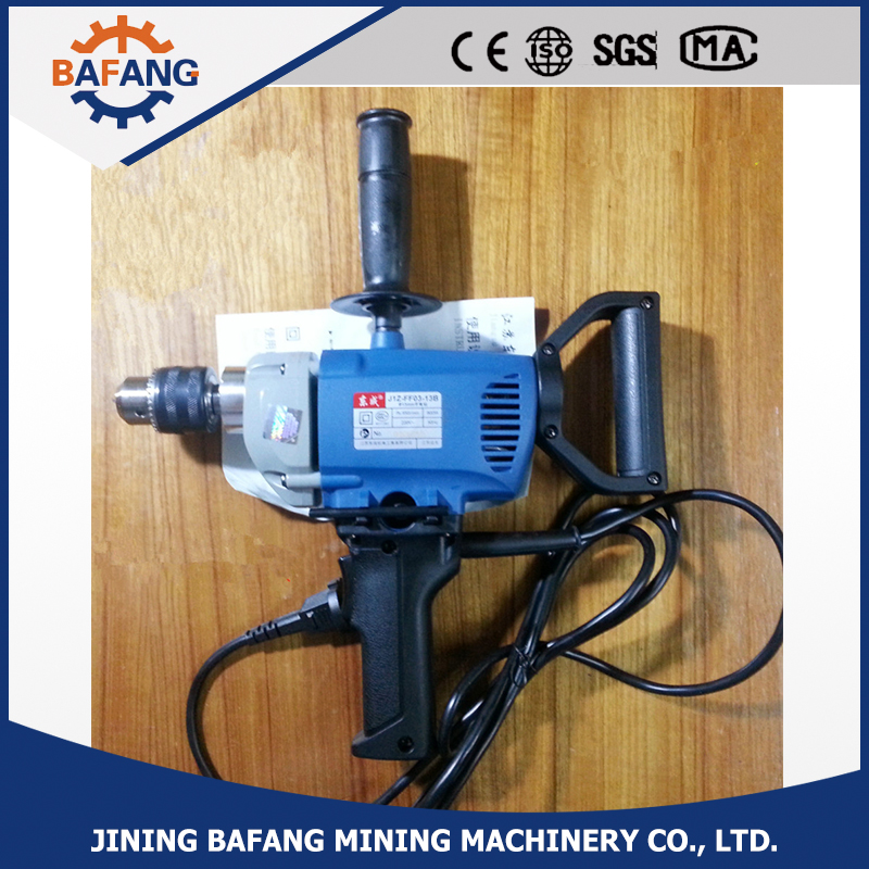 16mm Electric manual hand drill, plane drill